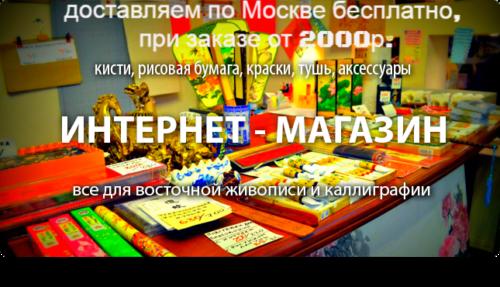 Материалы по предварительному заказу.