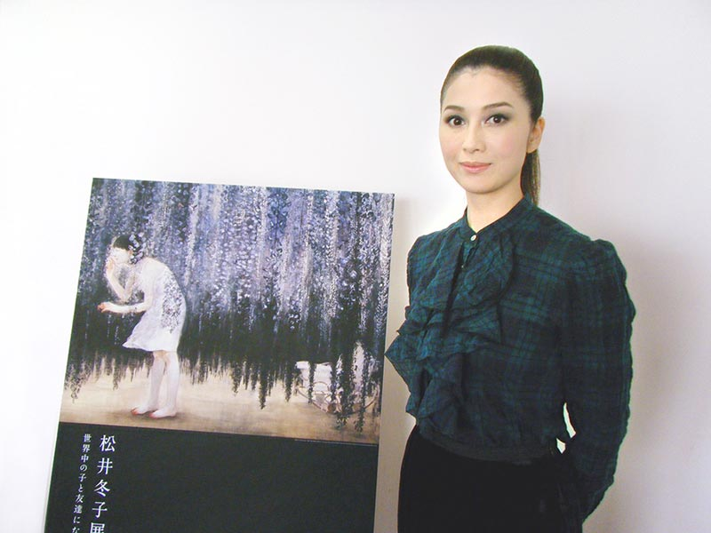 Фуюко Мацуи - японская художница