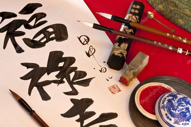 Парные надписи — дуйлянь