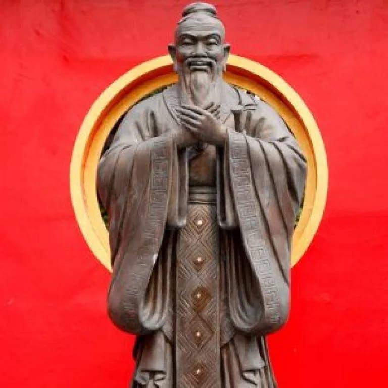 Что говорил Конфуций