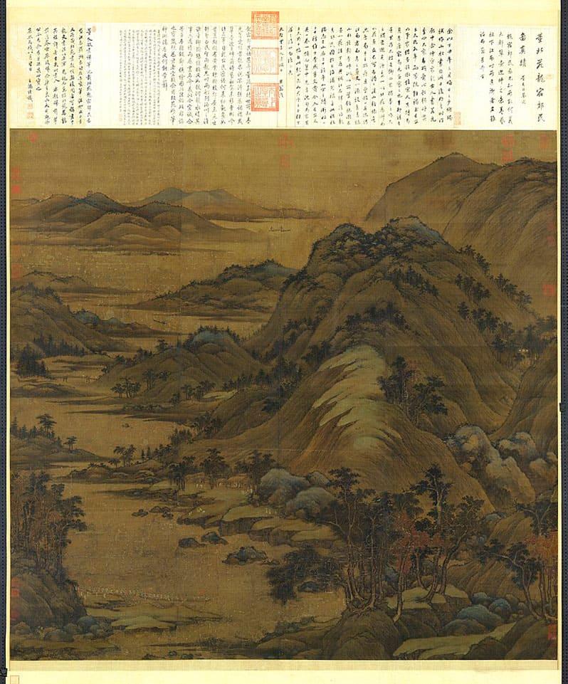 Дунь Юань