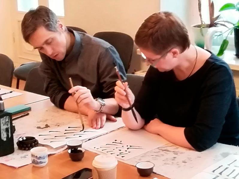 Групповые и индивидуальные занятия китайской каллиграфией