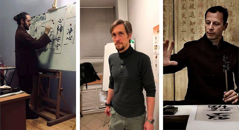 23 февраля с большой радостью поздравляем мужчин, которые преподают в нашем клубе Китайскую каллиграфию!
