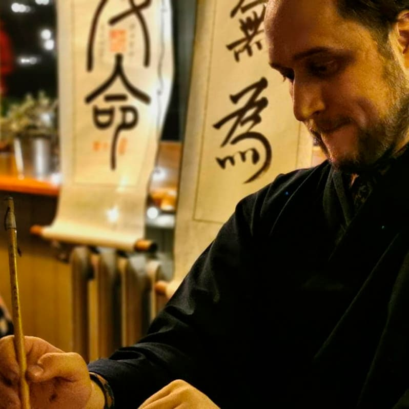 Предновогодний цикл занятий по китайской каллиграфии