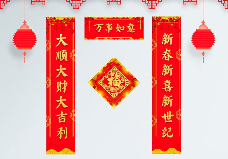 занятия китайской каллиграфией с Андреем Щербаковы