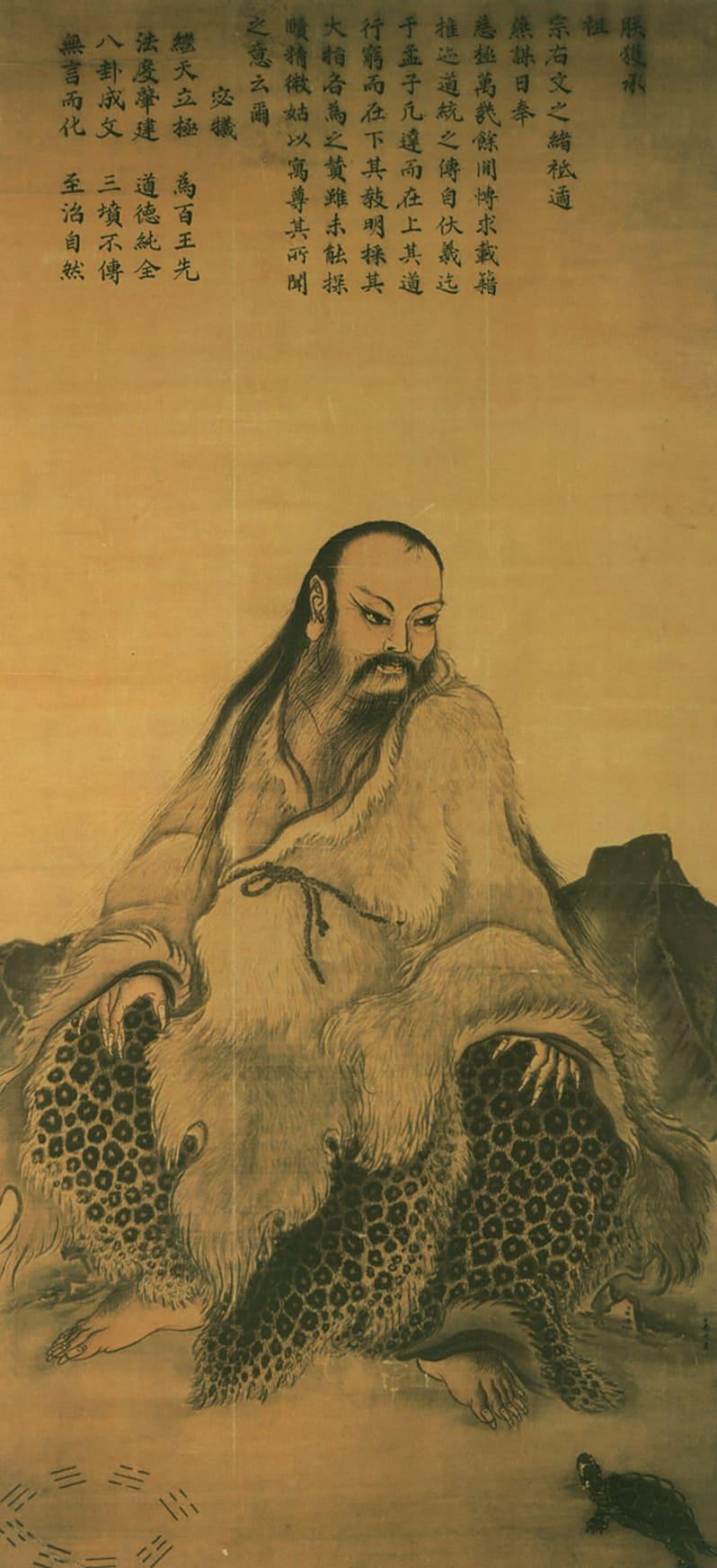 Легенда о возникновении цитры Цинь