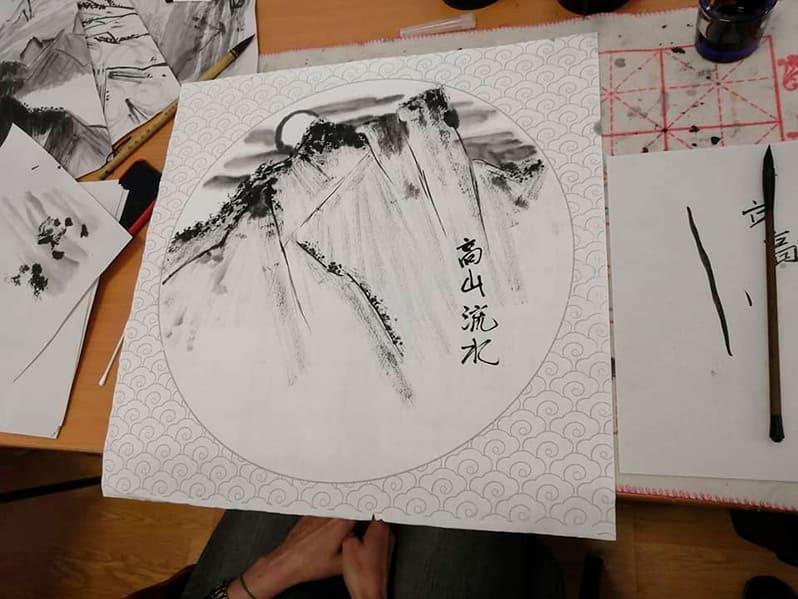 Занятие в по пейзажной живописи и каллиграфии с Андреем Щербаковым