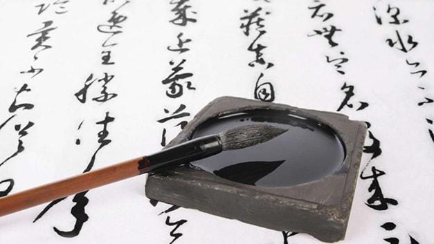Китайская каллиграфия — жемчужина Востока