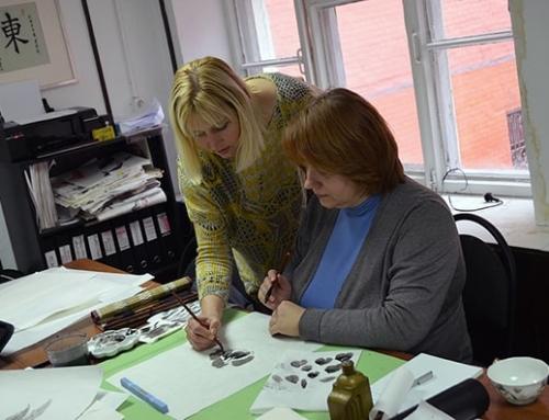 Профессиональные курсы Суми-э для начинающих и опытных художников