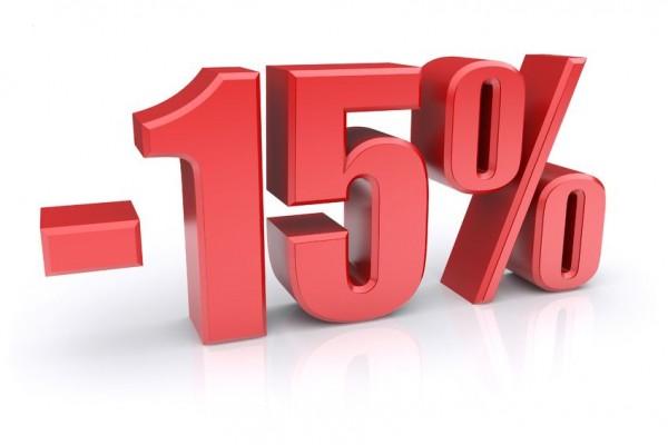 Скидка для всех наших! 15% на все!