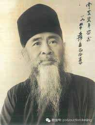 Чжан Дацянь