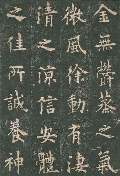 Стиль каллиграфии Кайшу