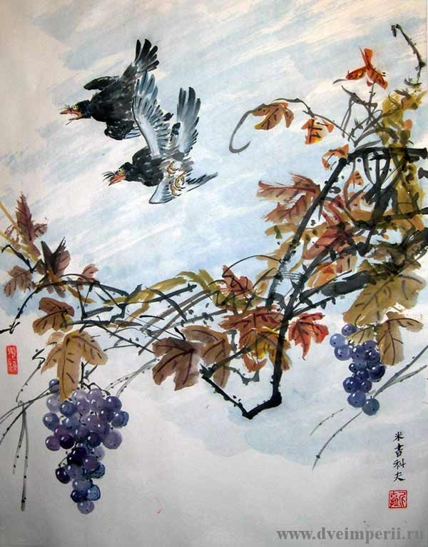Свобода. Летящие птицы и виноград