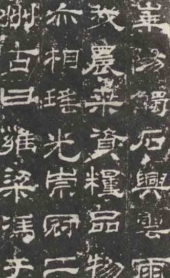 Стиль каллиграфии Лишу