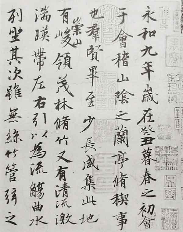 Стиль каллиграфии синшу