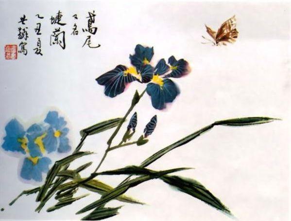 Мастер-класс китайской живописи СЕ-И