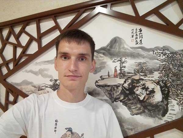 Дмитрий Соседов