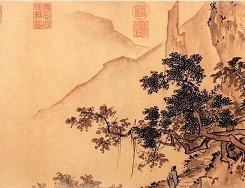 Пейзаж в китайской живописи