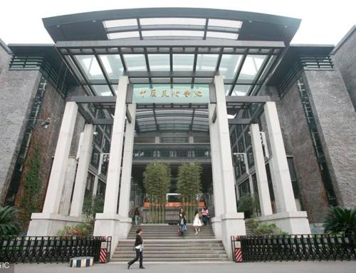 Академия искусств Китая