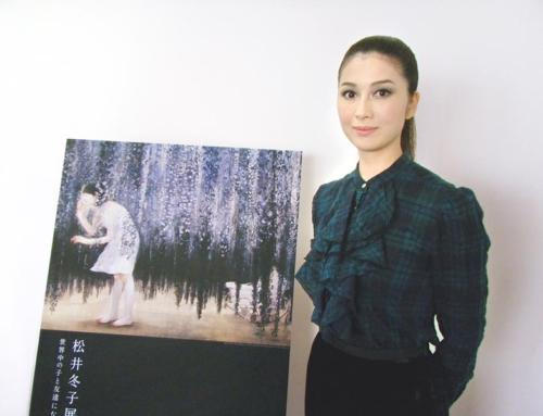 В царстве ада или жуткая красота Фуюко Мацуи