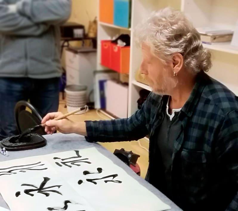 Обучение китайской каллиграфии