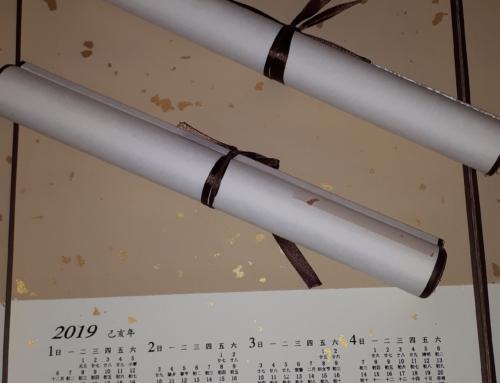 Календари 2019 в свитках — уже в продаже!