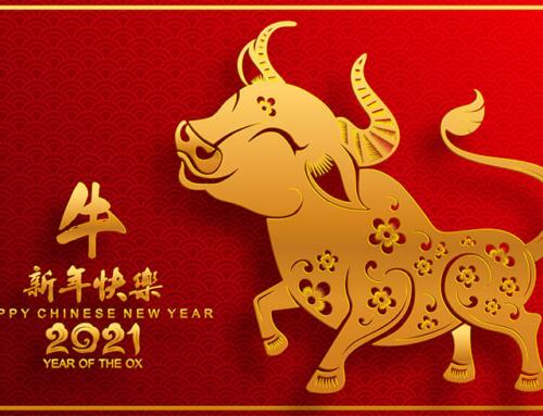 春节 Чуньцзе — Праздник Весны. Китайский Новый год