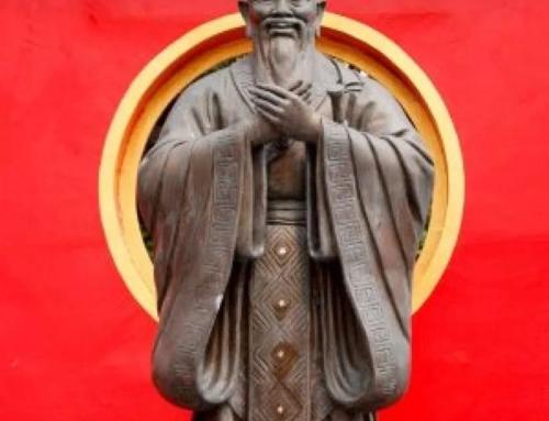 Третья лекция Марии Анашиной «Что говорил Конфуций»