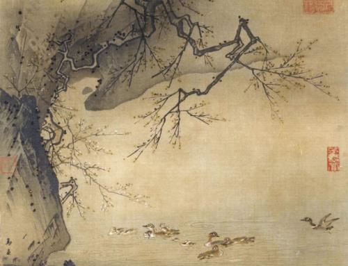 Ма Юань — китайский художник династии Сун. Один из основателей школы Ма-Ся