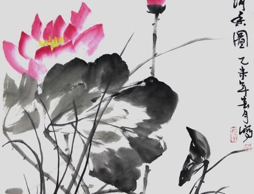 Рисуем один из самых почитаемых цветов в Китае — Лотос