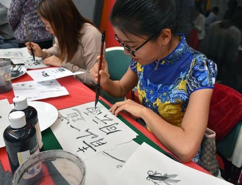 Топ 10 самых распространенных китайских иероглифов