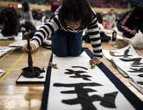 Японская каллиграфия Сёдо