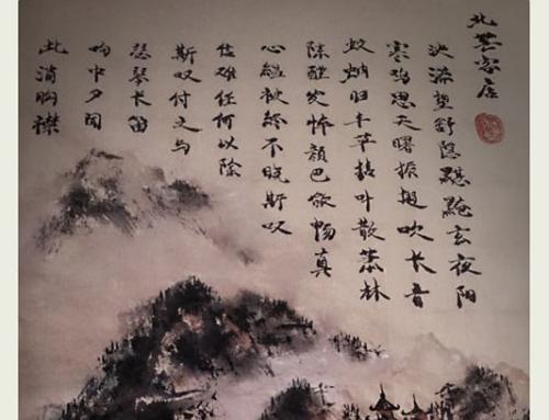 Добро пожаловать на курс китайской каллиграфии