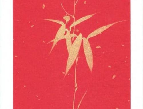Открытки — золотой бамбук на красной бумаге
