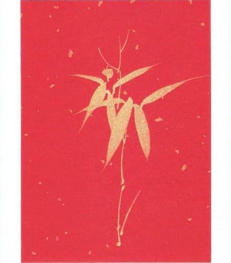 Открытки - золотой бамбук на красной бумаге!