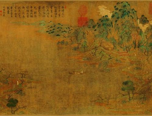 Чжань Цзыцянь известный художник древнего Китая
