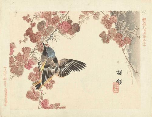 Японский художник Коно Байрей