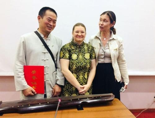 Международный Российско-китайский форум о развитии Традиционной китайской медицины