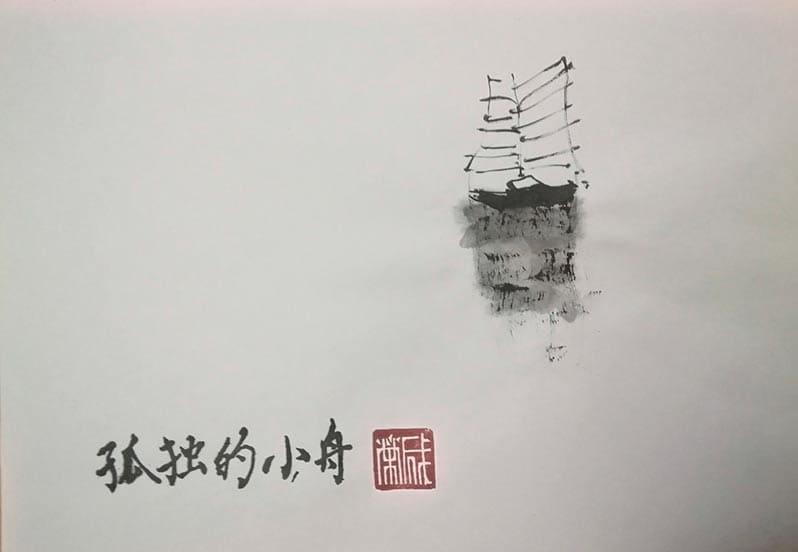 Китайский пейзаж по четвергам со Стасом Скаткиным