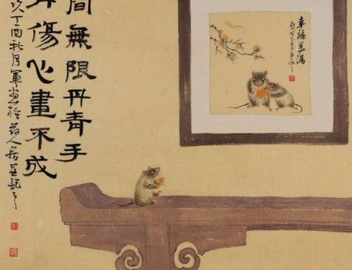 Образ мышки в китайской живописи