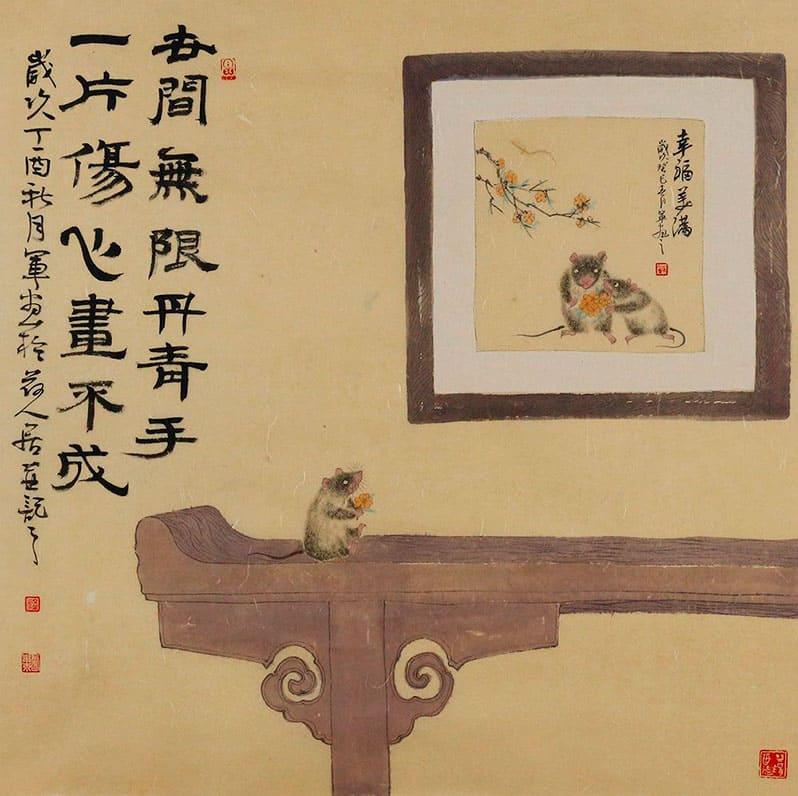 Мыши в китайской живописи