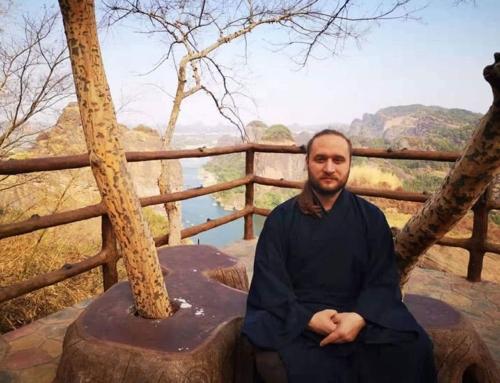 Встреча с Андреем Щербаковым «Беззаботное странствие по тропам поднебесной:  путешествие, даосизм, творчество »