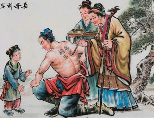 Четыре великие матери древнего Китая