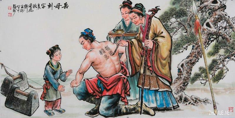 Великие матери древнего Китая