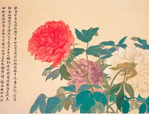 Юн Шоупин — один из лучших мастеров жанра «цветы и птицы»