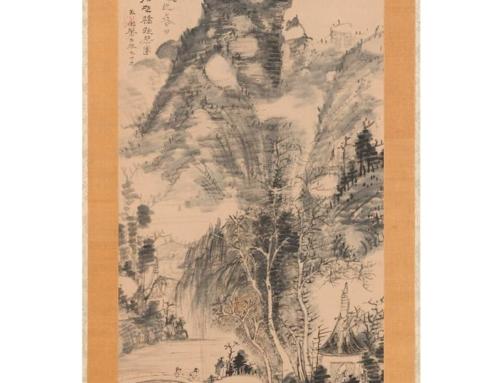 Встреча, посвящённая творчеству выдающегося музыканта, поэта и художника Ураками Гёкудо