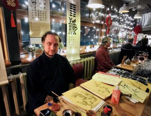 Андрей Щербаков приглашает Вас на обучение китайской каллиграфии