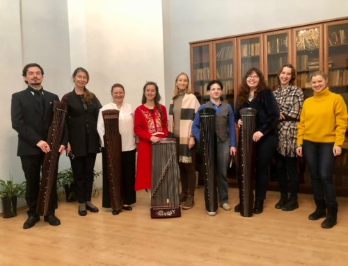 Собрание-концерт учеников класса китайской музыки