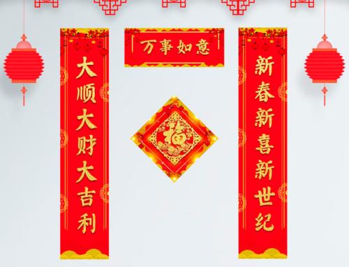 Занятия китайской каллиграфией с Андреем Щербаковым