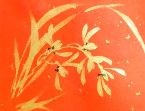 Изучаем живопись «четырëх благородных» — Орхидея